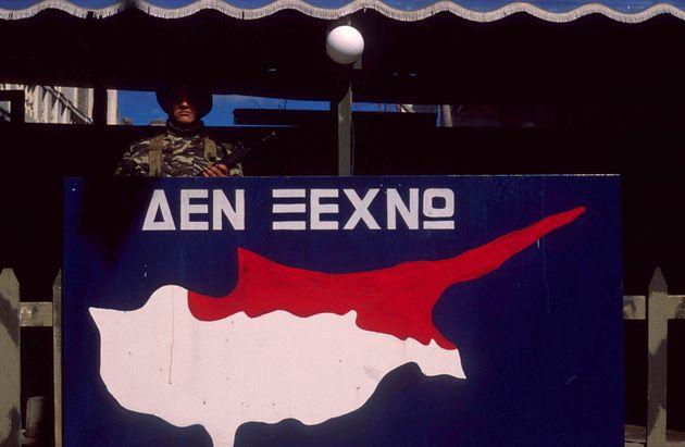 Κύπρος: Σαράντα επτά χρόνια