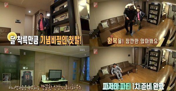 2017년 SBS '꽃놀이패'에서 공개한 서장훈