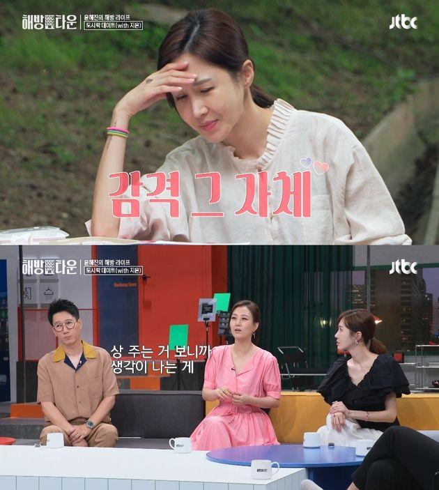 JTBC '내가 나로 돌아가는 곳