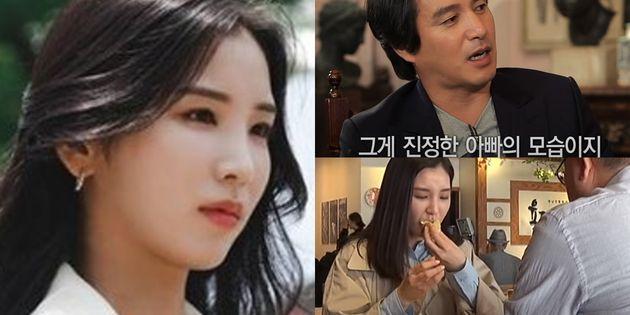 신인 배우 강다은이 2015년 SBS '아빠를 부탁해'에 출연했던
