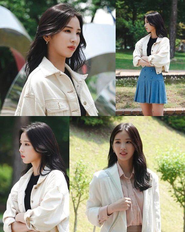 KBS 드라마 '멀리서 보면 푸른 봄'에 특별출연한 신인 배우