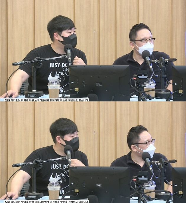 SBS 파워FM '두시탈출