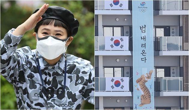 김신영, 한국 선수단이 도쿄 올림픽 선수촌이 내건 '범 내려온다'