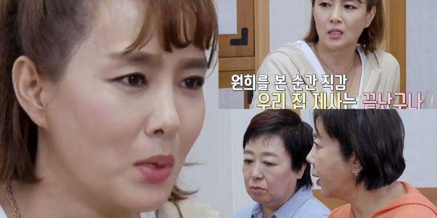 시어머니에 대해 이야기하는 김원희, 이를 바라보는