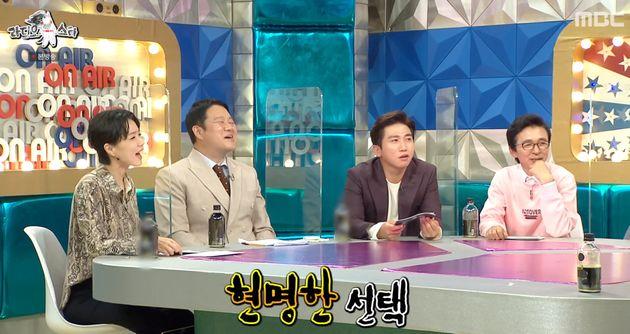 21일 MBC