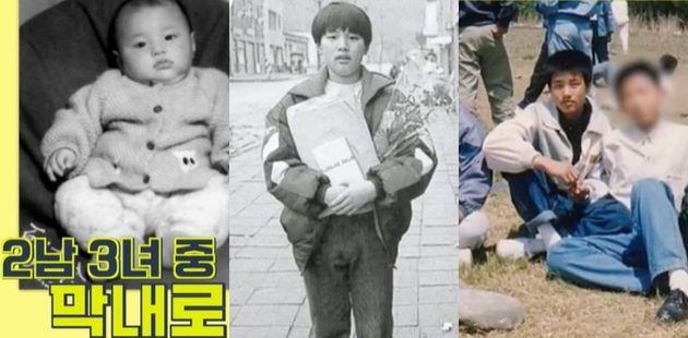 배우 원빈의 어린