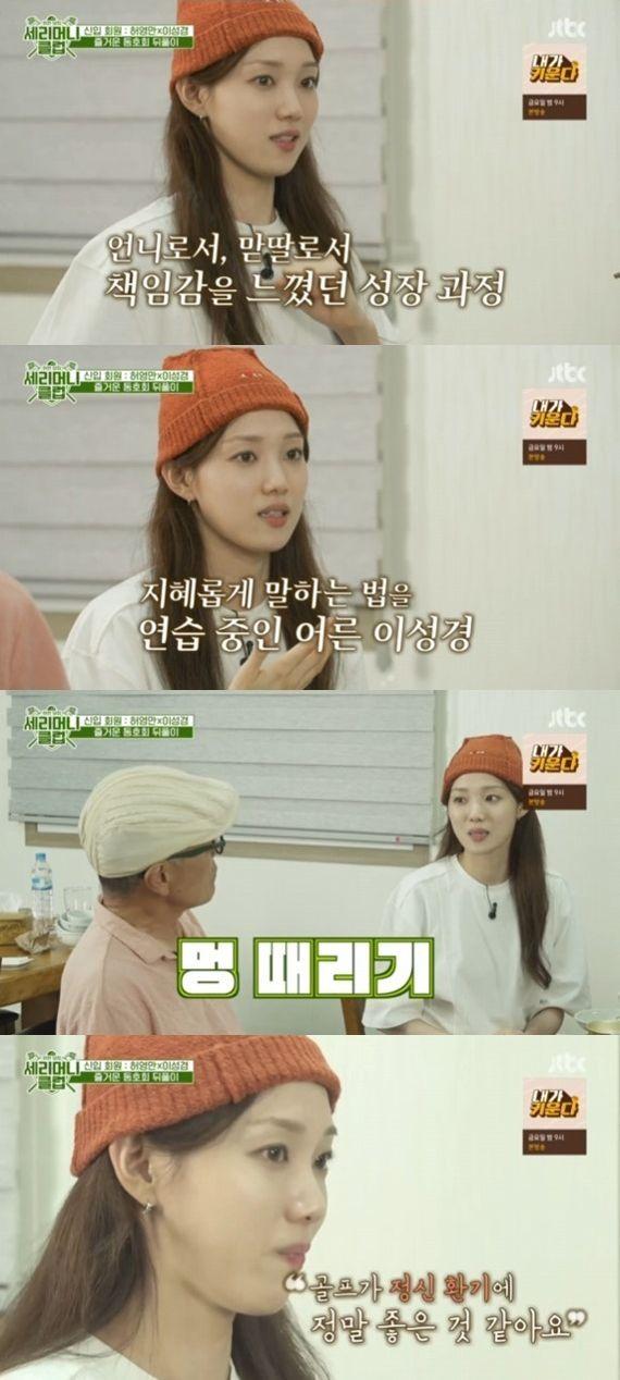 JTBC '세리머니