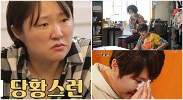 JTBC '용감한 솔로 육아 - 내가 키운다'에서 이혼하고 아이 홀로 키우는 김현숙이 짐정리하다 결혼앨범 발견했고, 모두가 당황한 가운데 친정엄마만 쿨한 반응을