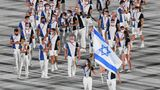 Israel's delegation enters the Olympic Stadium in Tokyo.
