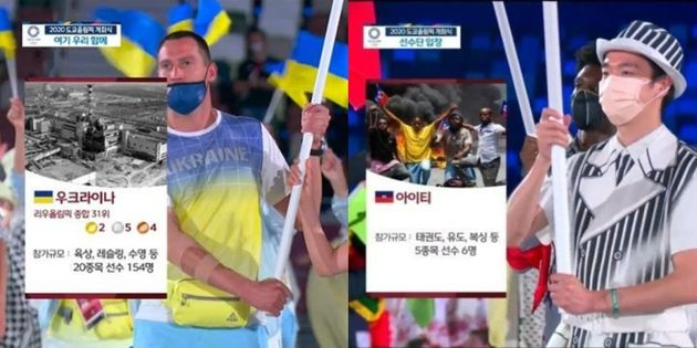 MBC가 도쿄올림픽 개막식을 중계하며 문제적 사진을