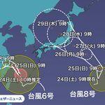 台風8号、27日頃に本州接近・上陸のおそれ。「複雑な進路」で北上との予想