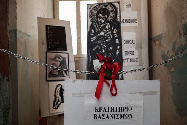 Αποκατάσταση της Δημοκρατίας: 47η επέτειος στη σκιά της
