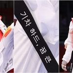 '기차 하드, 꿈 큰' 도쿄올림픽에서 스페인 태권도 선수의 검은 띠에 적힌 '한글 문구'는 왠지