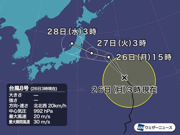 【台風8号】東京など関東でも今夜から雨 明日にも上陸見込み