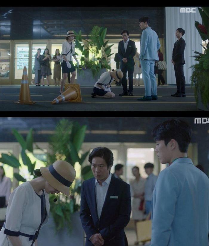 MBC 드라마 '시간'