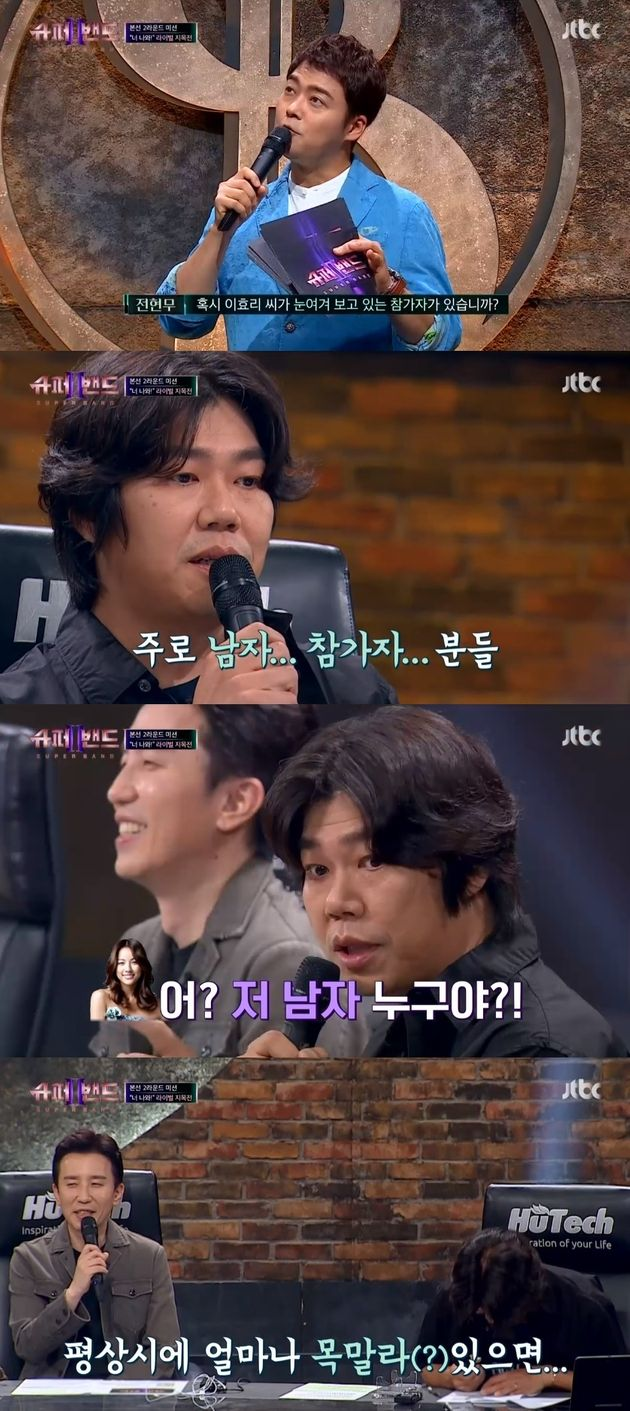 JTBC 'Super Band 2'