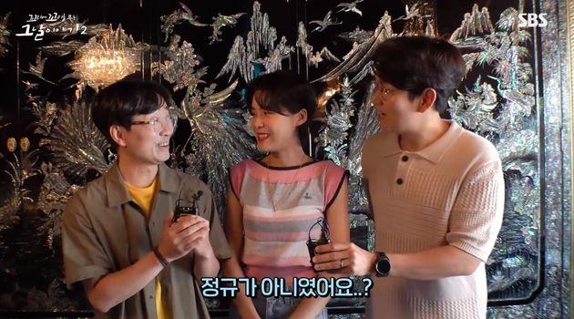SBS '꼬꼬무2'