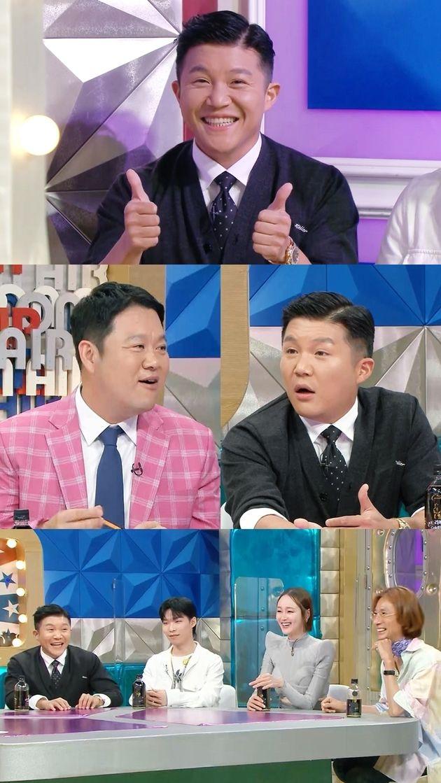 MBC '라디오스타'