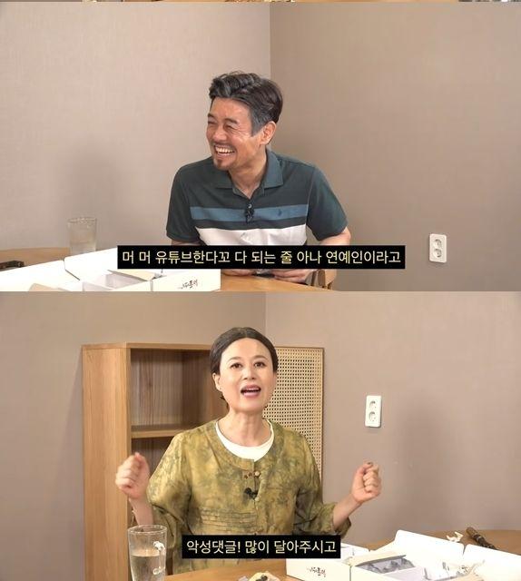 개그맨 박미선이 '꼰대희'에 출연해