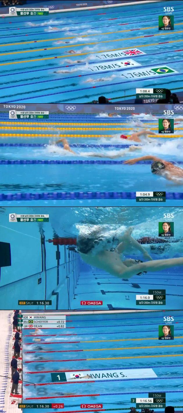 일본 도쿄 아쿠아틱스센터에서 열린 '2020 도쿄올림픽' 남자 200m 자유형 결승전 경기 영상 캡처. 황선우는 150m까지 줄곧 1위를