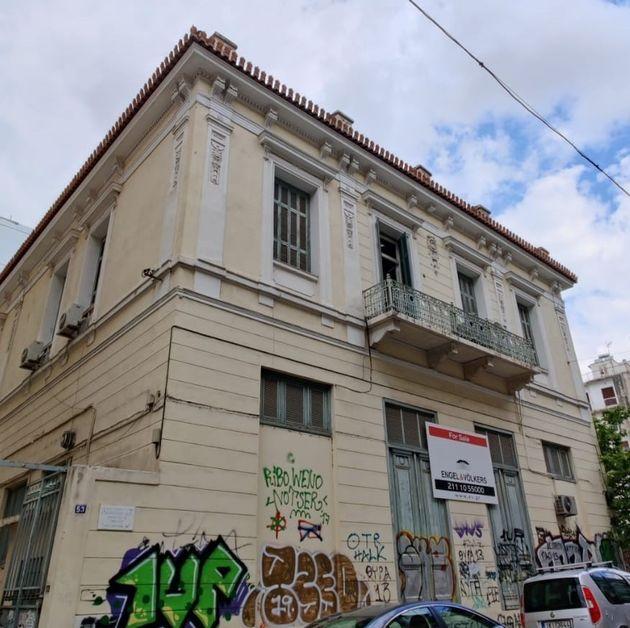 Το ιστορικό κτήριο της οδού Χίου αρ. 53 στο Μεταξουργείο, το οποίο στο παρελθόν στέγαζε τη Φίνος Φιλμ