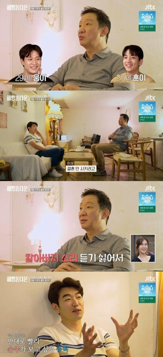 JTBC '내가 나로 돌아가는 곳 -