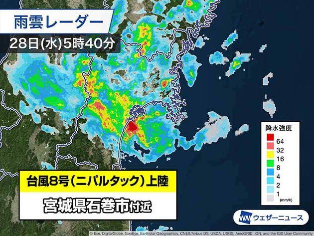 雨雲レーダー 28日(水)5時40分