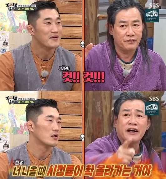 이경규-김동현