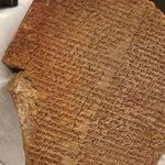 Έπος του Γκιλγκαμές: Σώθηκε το αρχαιότερο λογοτεχνικό έργο στον κόσμο από παράνομη
