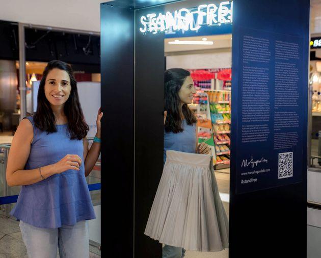 Μία φουστανέλα στο Ελ. Βενιζέλος: Το διαδραστικόinstallation της Μαρίας