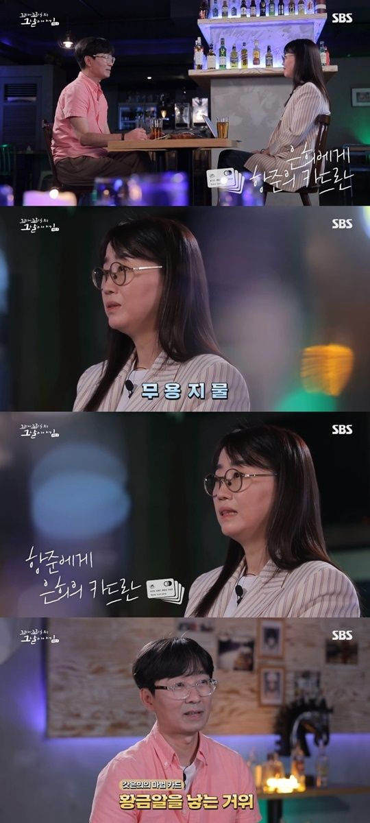 김은희 작가-장항준 감독이 솔직하게 털어놓은 '카드의