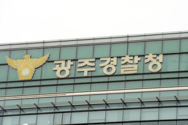 광주경찰청(자료사진).