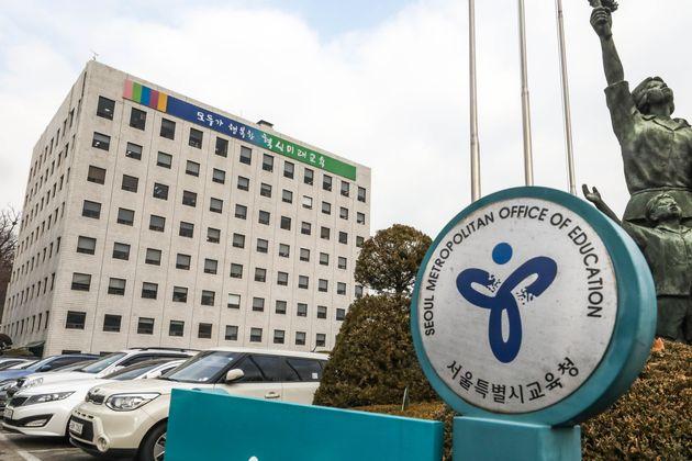 서울시교육청(자료