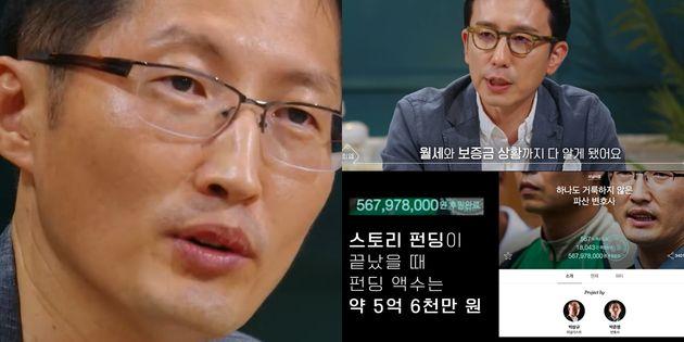 29일 KBS 대화의 희열3에 출연한 박준영