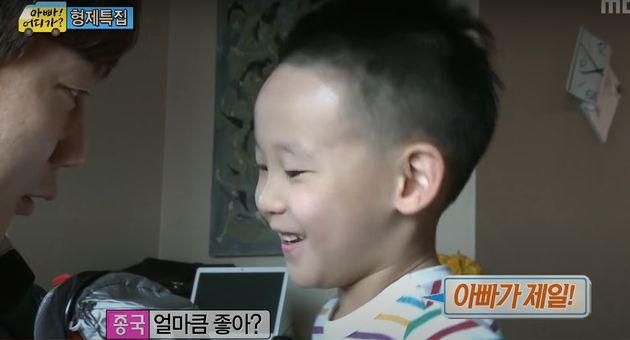 2013년 MBC '아빠! 어디가?'에 출연했을 당시 송종국 부자의