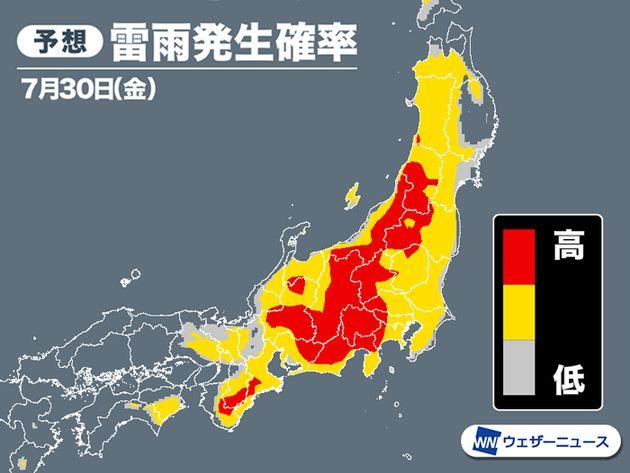 雷雨発生確率 今日30日(金)