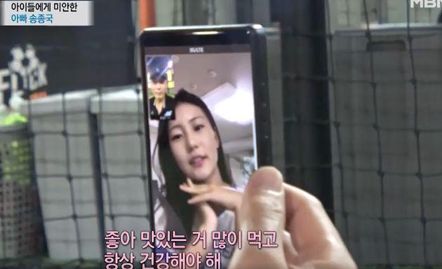 송종국-지아 부녀의