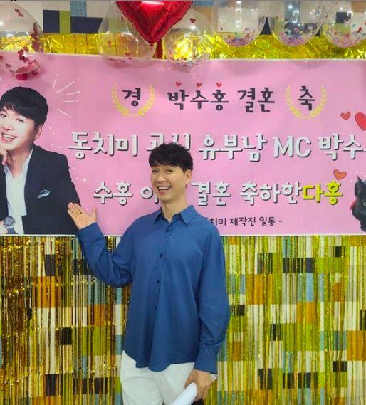 박수홍이 SBS 미우새 거짓 방송 논란 나오자 직접 입을 열었다.