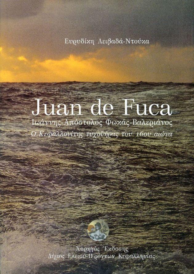 2002: Η πρώτη ιστορική μονογραφία για τον Χουάν ντε