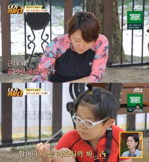 JTBC 예능 프로그램 '용감한 솔로 육아-내가