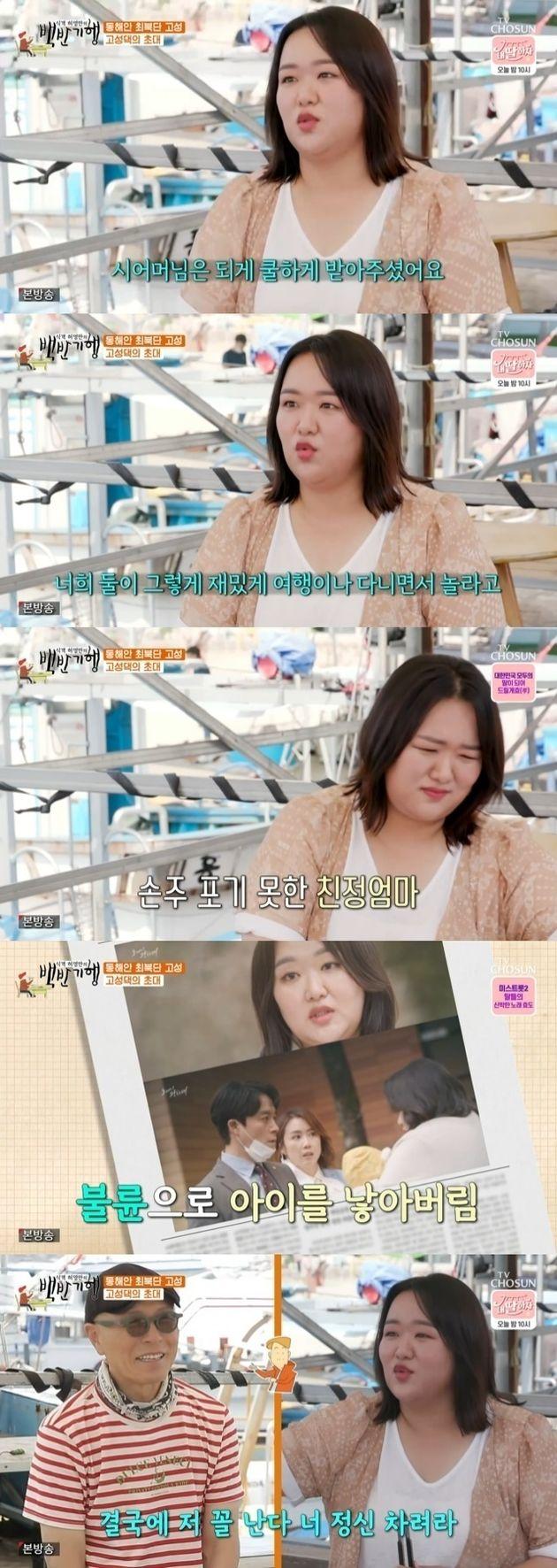 TV Chosun's foodie Heo Young-man
