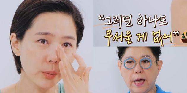 김나영-양희은
