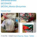 メキシコチームが選手村にユニホーム捨て謝罪 自国選手が指摘