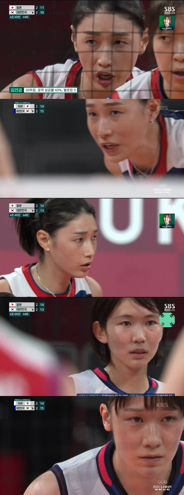 31일 저녁 일본 도쿄 아리아케 아레나에서 열린 '2020 도쿄올림픽' 여자 배구 A조 조별리그 4차전 대한민국과 일본의