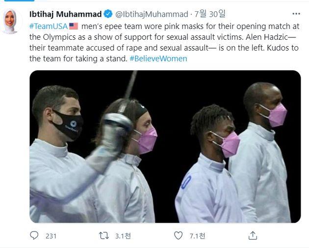 '히잡 쓴 검객'으로 유명한 미국의 여자 펜싱 선수 이브티하즈 무함마드가 올린