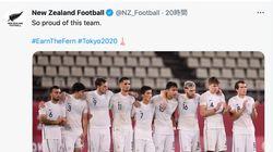 更衣室にサッカーNZ代表が残した粋なメッセージとは?中山雄太選手「日本のホスピタリティを誇りに思う」