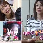 """""""딸 3살 때 싱글맘 됐다""""는 김혜리가 '혼자 아이를 키우면서' 느꼈던 고충은 고개를 끄덕이게 한다 (ft.부모"""