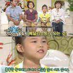 물 들어올 때 노 젓는 KBS가 공개한 영상 속엔 10년 전 '최초의 부녀 메달리스트' 여홍철-여서정의 꿈이