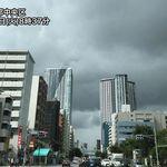 東京や横浜などで本降りの雨 関東は晴れていても急な雨に注意