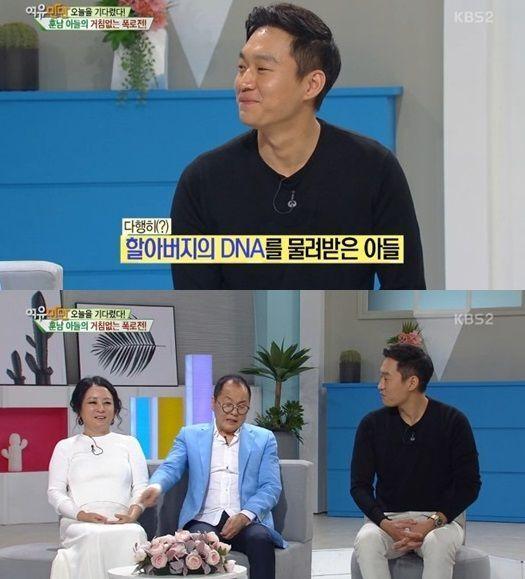 2016년 KBS 여유만만에 출연했던 이상해-김영임 부부의